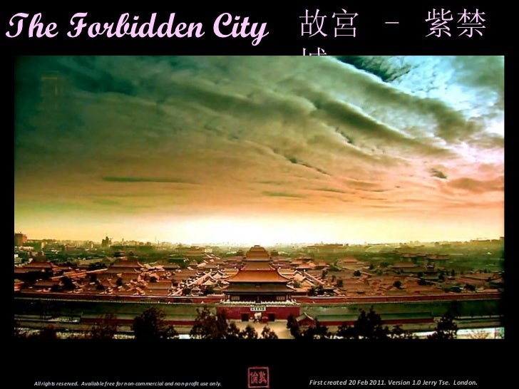 The Forbidden City 故宮 - 紫禁                                                                                   城 All rights ...