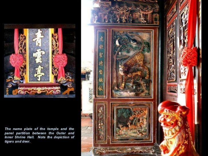 The name plate of the temple and the panel partition between the Outer and Inner Shrine Hall.  Note the depiction of tiger...