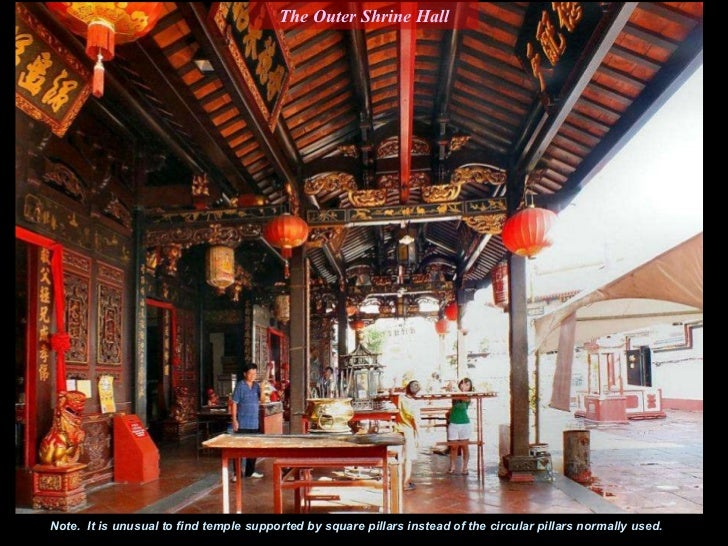 The Outer Shrine Hall Note.  It is unusual to find temple supported by square pillars instead of the circular pillars norm...