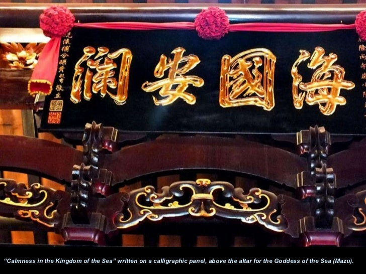 """"""" Calmness in the Kingdom of the Sea"""" written on a calligraphic panel, above the altar for the Goddess of the Sea (Mazu)."""