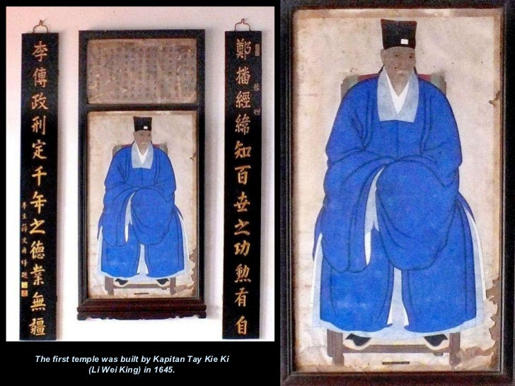 The first temple was built by Kapitan Tay Kie Ki (Li Wei King) in 1645.