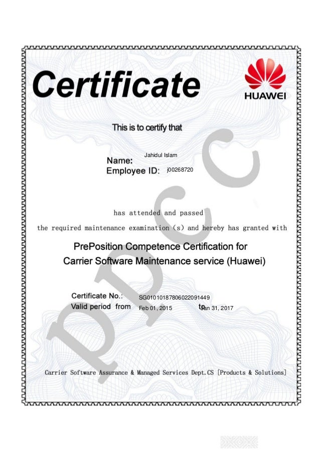 Pre position competence certification for carrier software maintenanc…