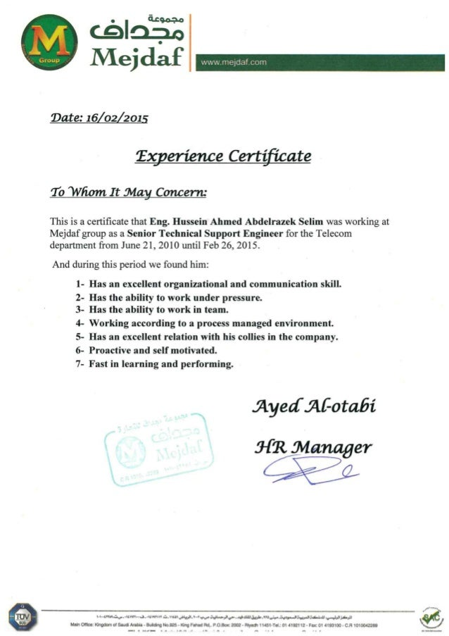 experience certificate format letter english forums