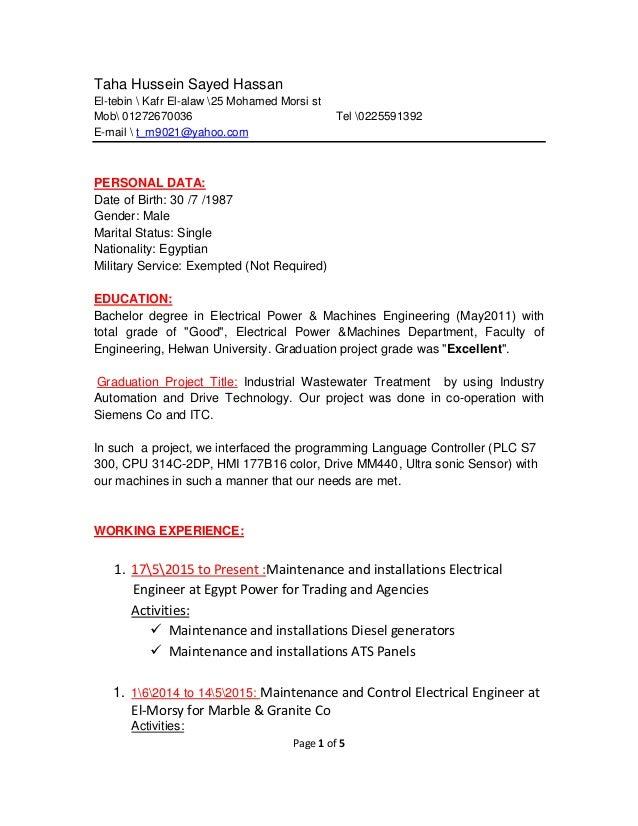 Page 1 of 5 Taha Hussein Sayed Hassan El-tebin  Kafr El-alaw 25 Mohamed Morsi st Mob 01272670036 Tel 0225591392 E-mail  t_...