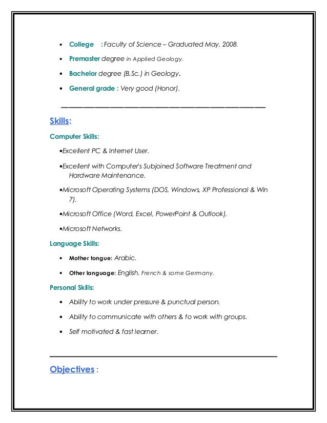 geologist resume sample - Ecza.solinf.co