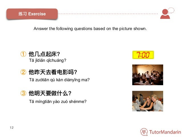 Free chinese lessons for beginners pdf