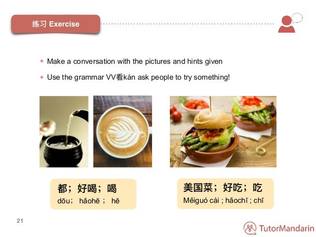 Chinese lesson pdf beginner how to order food 21 forumfinder Images