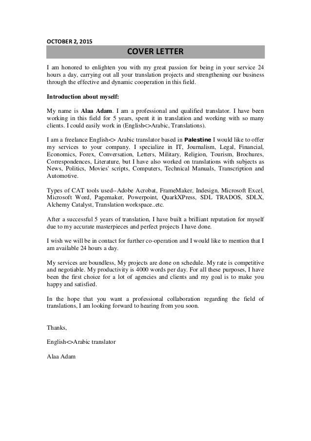 Cover letter for freelance translators esl report writing websites online