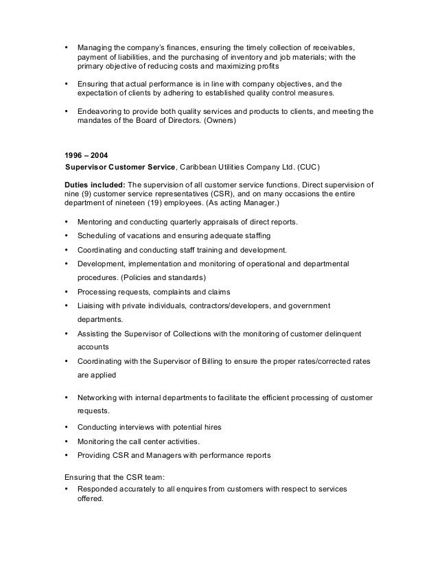 Resume Link 01082017