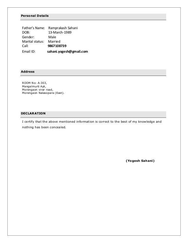 Ed Hosam Resume Management Pdf Nhi Doan Sharepoint Resume