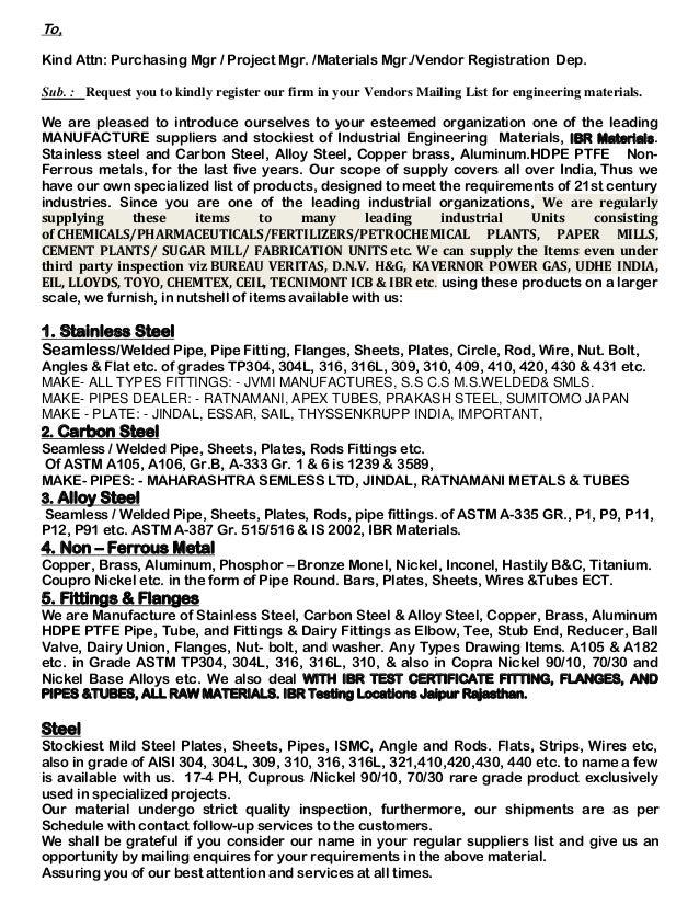 JVMI Product list  (1)