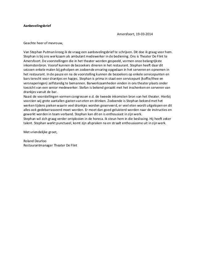 aanbevelingsbrief 1 638.?cb