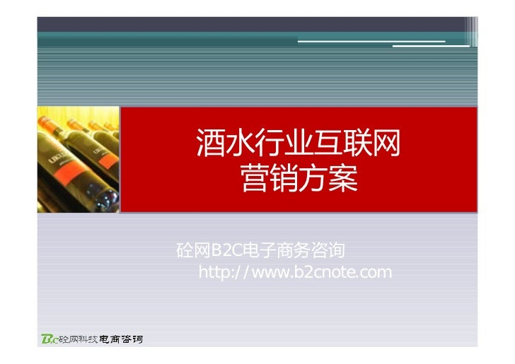 B2Chttp://www.b2cnote.com