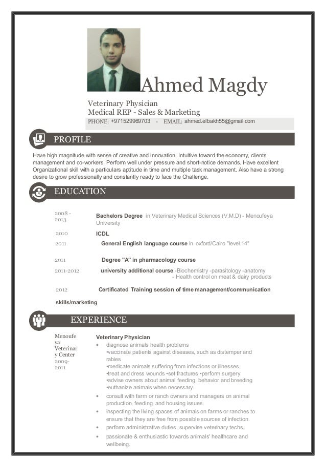 ahmed elbakh vet medical rep cv