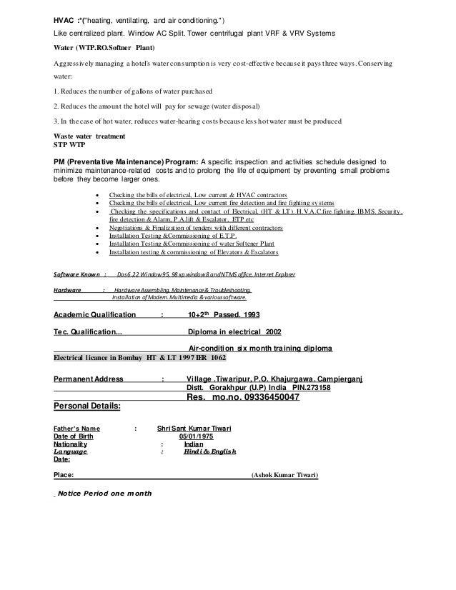 ashok kumar tiwari resume