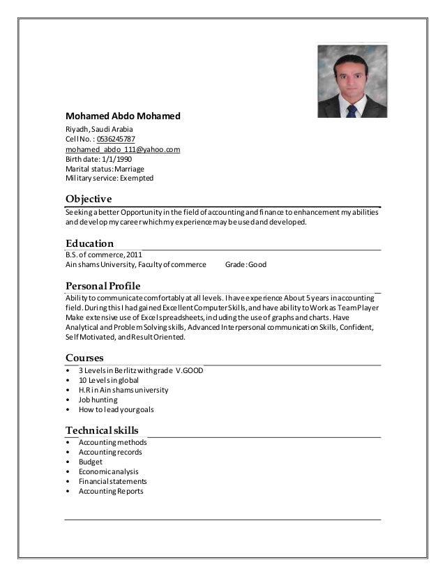 MohamedAbdo Mohamed Riyadh,Saudi Arabia Cell No.: 0536245787 mohamed_abdo_111@yahoo.com Birthdate: 1/1/1990 Marital status...