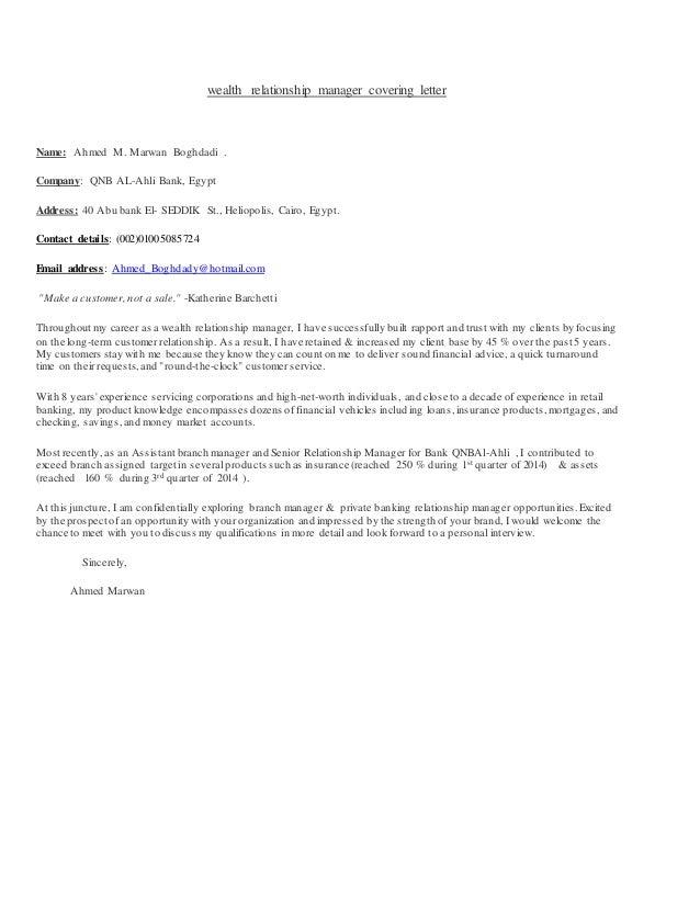 Cover Letter For Relationship Manager