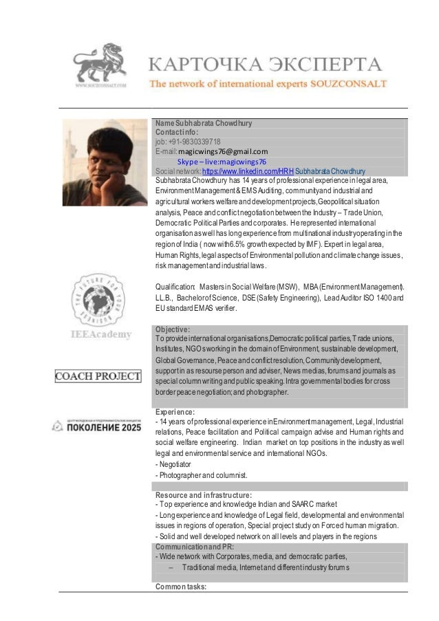 NameSubhabrataChowdhury Contactinfo: job: +91-9830339718 E-mail:magicwings76@gmail.com Skype – live:magicwings76 Socialnet...
