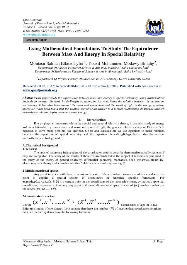 examples of an analysis essay justification
