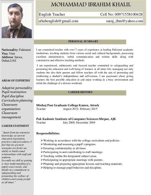 cv english teacher