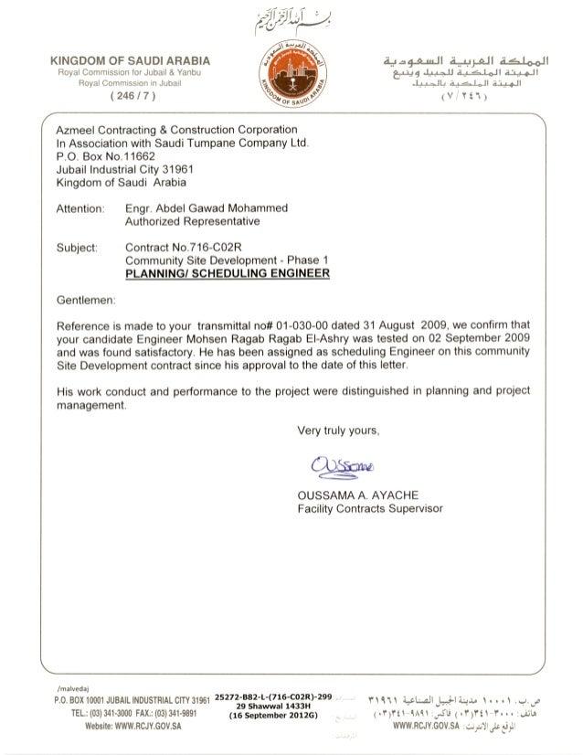royal commission approved vendor list