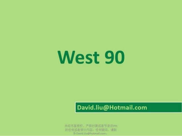 West 90