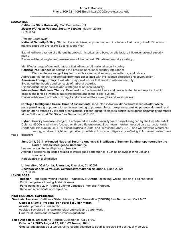 recent resume 2016