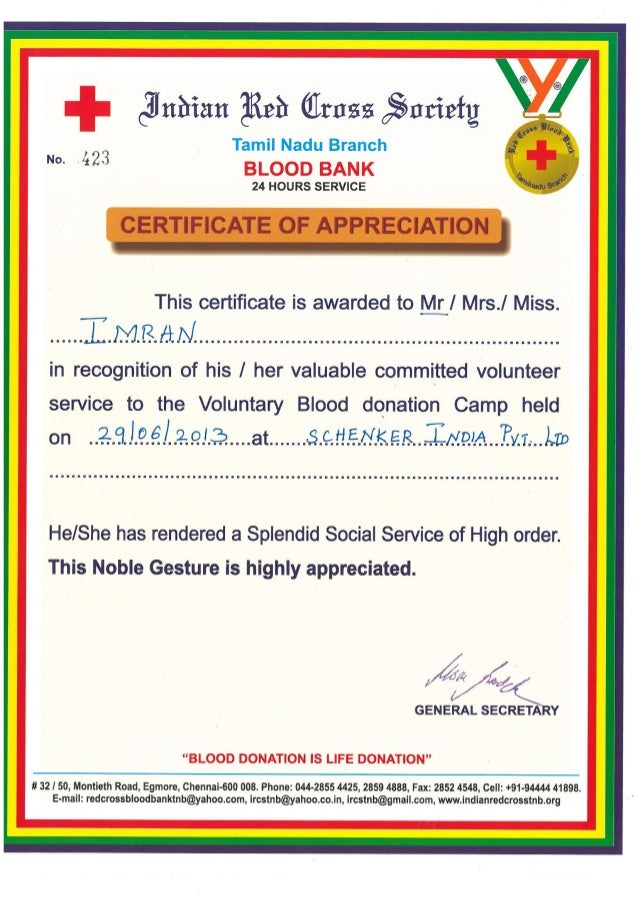 Imran saf blood donation volunteer certificate 29 jun 13 yelopaper Choice Image