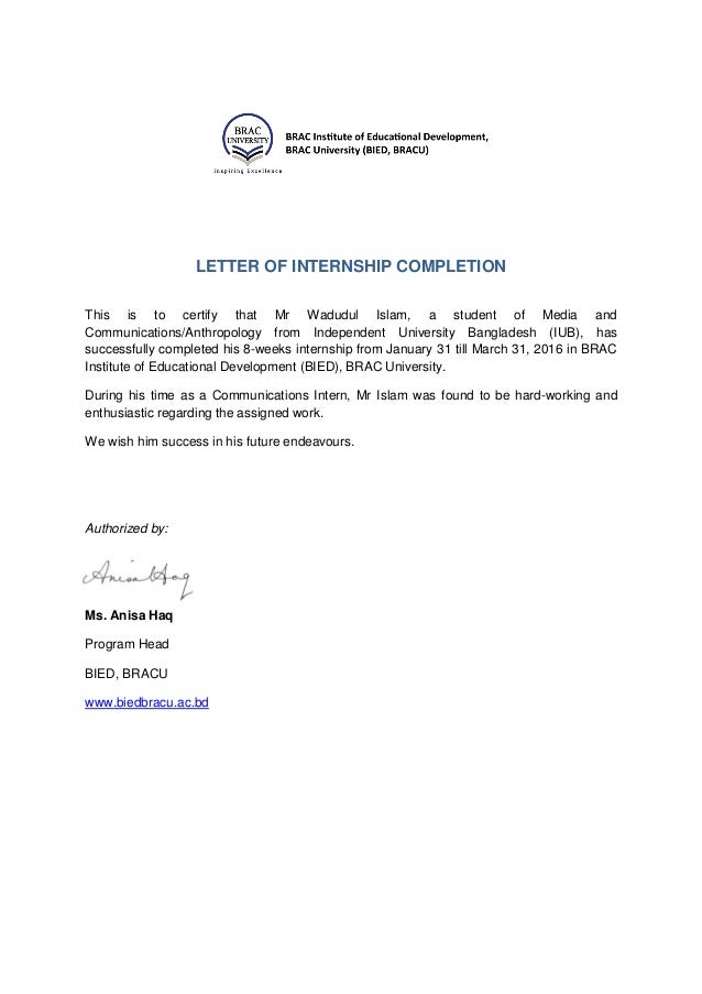 How To Write Confirmation Letter For Internship