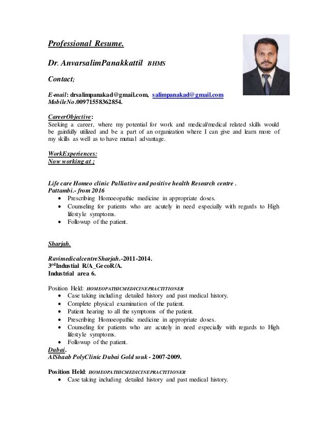 dr resume sample