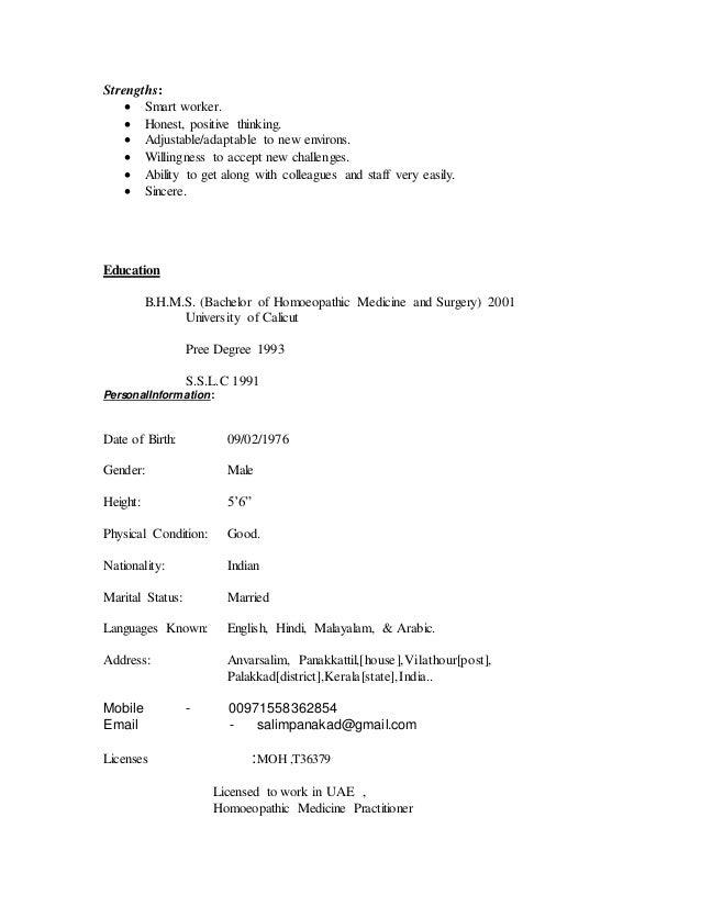 Resume Format For Doctors Bhms 2 Bhms Doctor Resume Samples Examples Download Now
