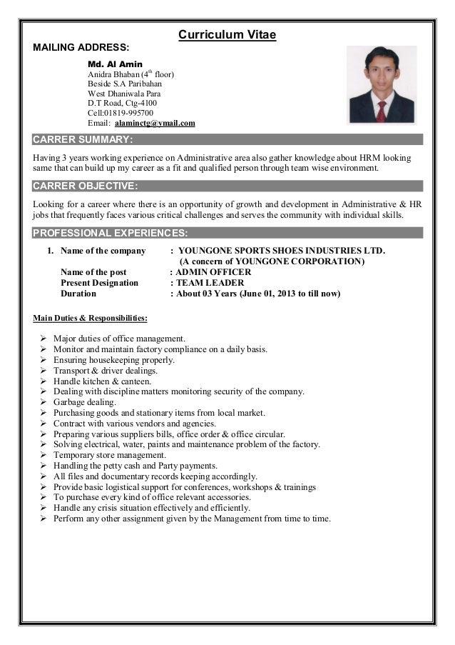 CV OF AL AMIN