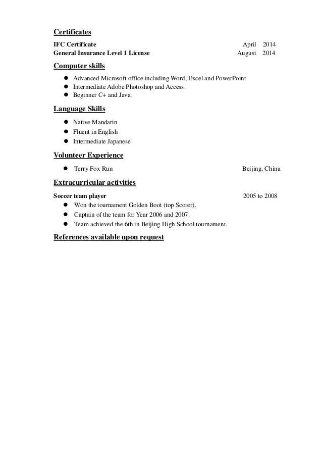 knight essay contest eagle river high school list of advanced