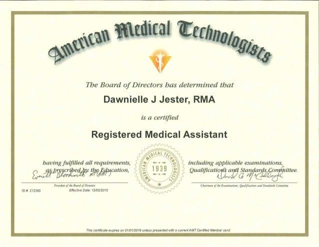 AMT certification 212390 2016
