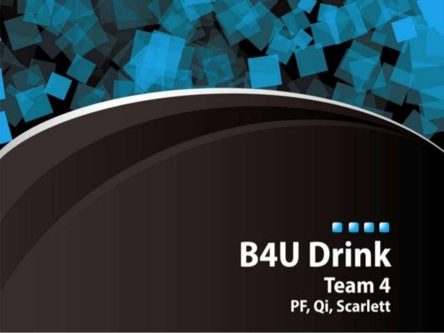 B4U Drink FOR UKRAINE BRAND MANAGEMENT  FINAL  PROJECT
