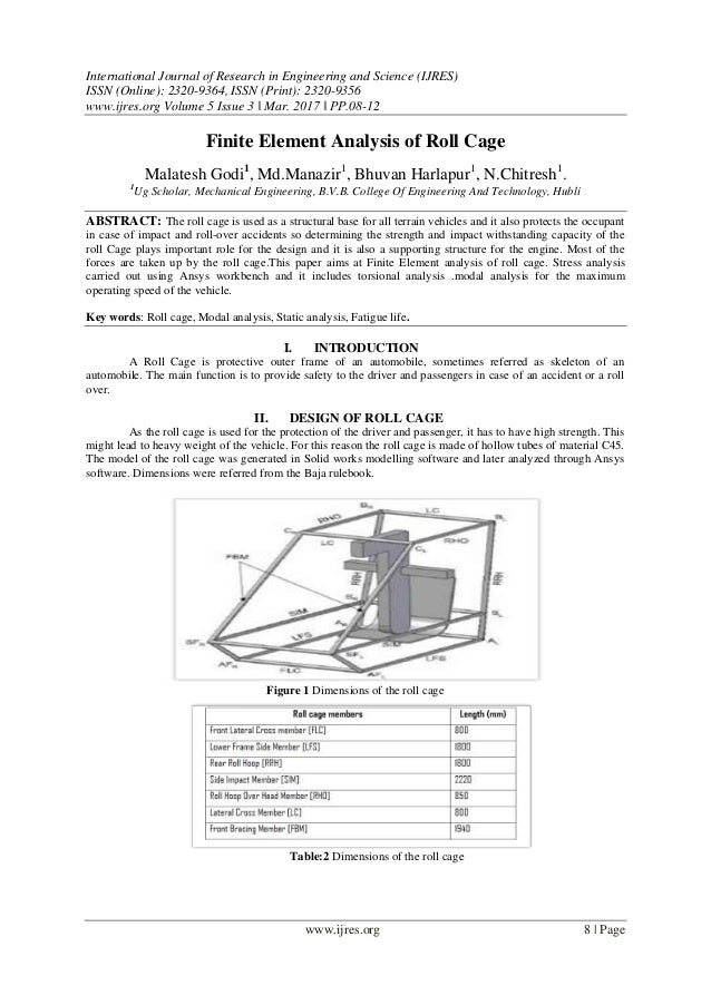 computers research paper design example
