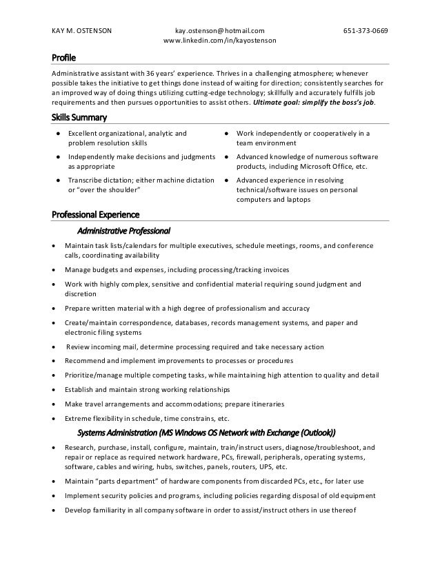 general resume includes all 03 24 15