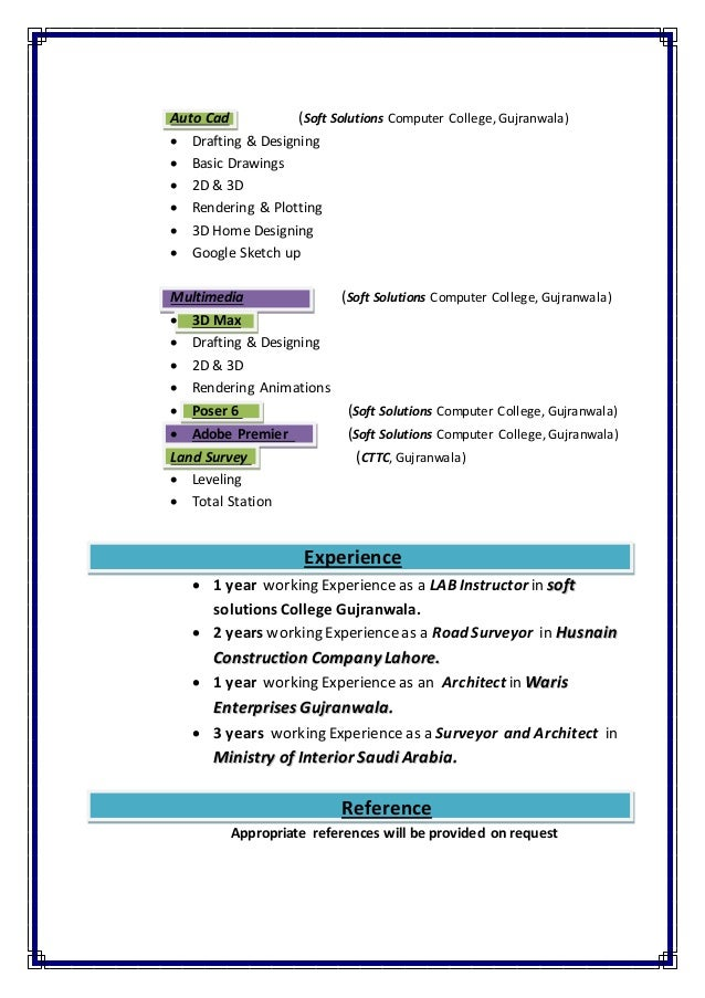 skills section of resume examples