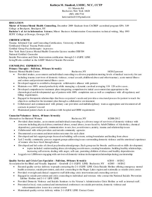 Resume For Kathryn Stanford T V 2