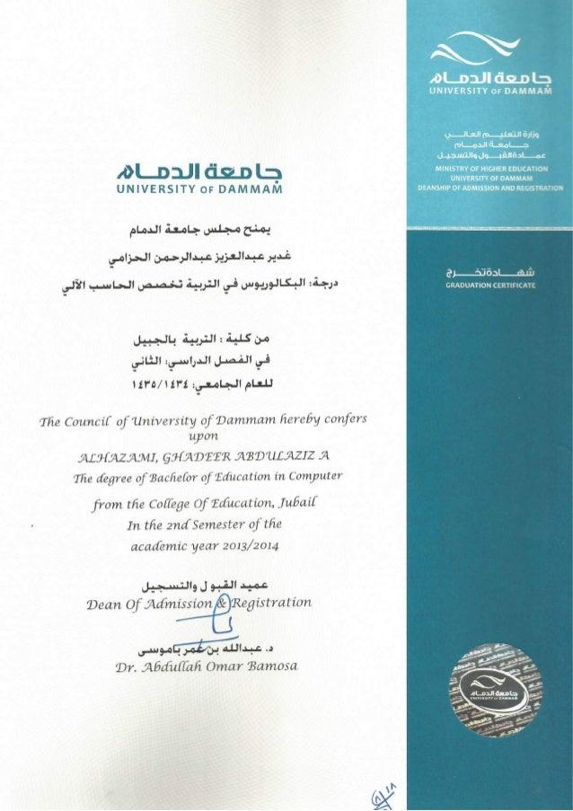 Bachelor Certificate