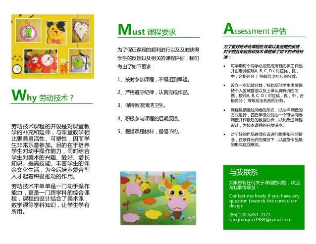 Manual Training Report Slide 2