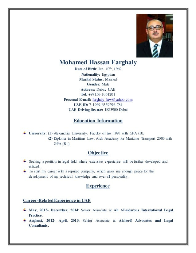farghaly english cv