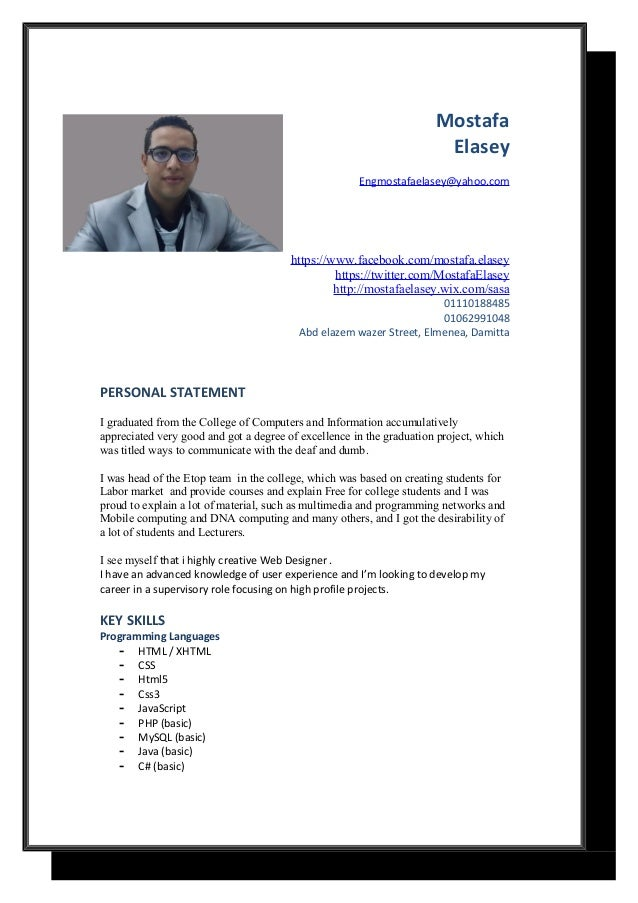 resume sample deaf mute