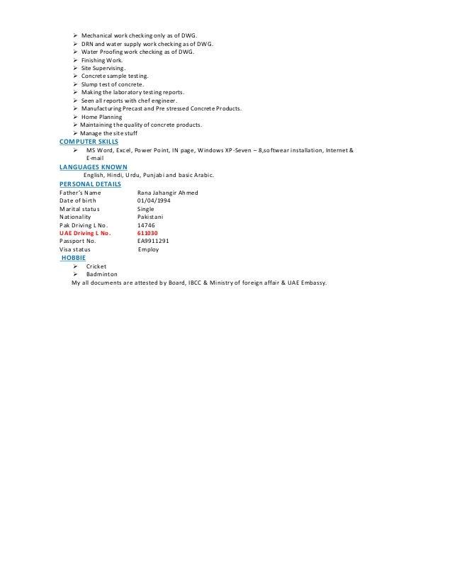 burhan ud din cv updated doc 4