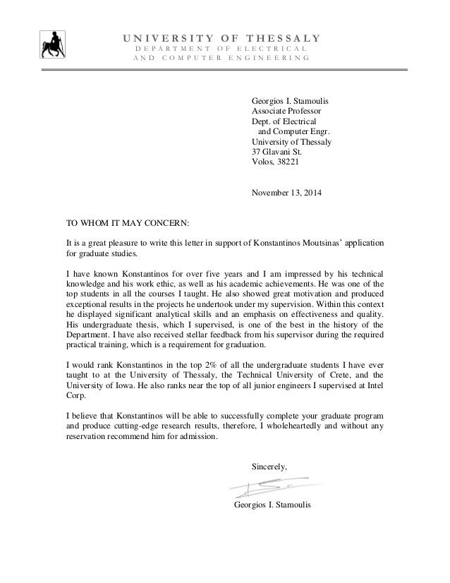 George Stamoulis Recommendation Letter