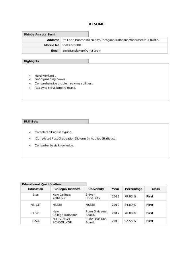 resume demo resume highlights hard working good grasping power