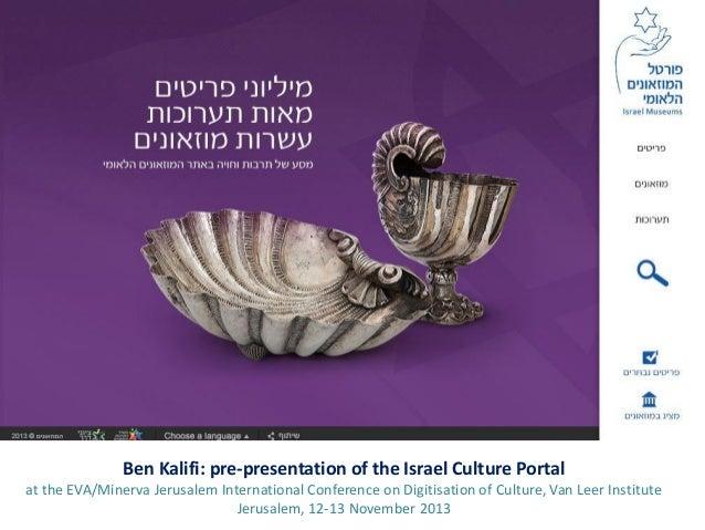 Ben Kalifi: pre-presentation of the Israel Culture Portal at the EVA/Minerva Jerusalem International Conference on Digitis...