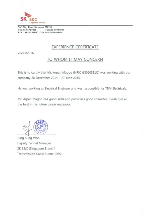 sk experience certificate