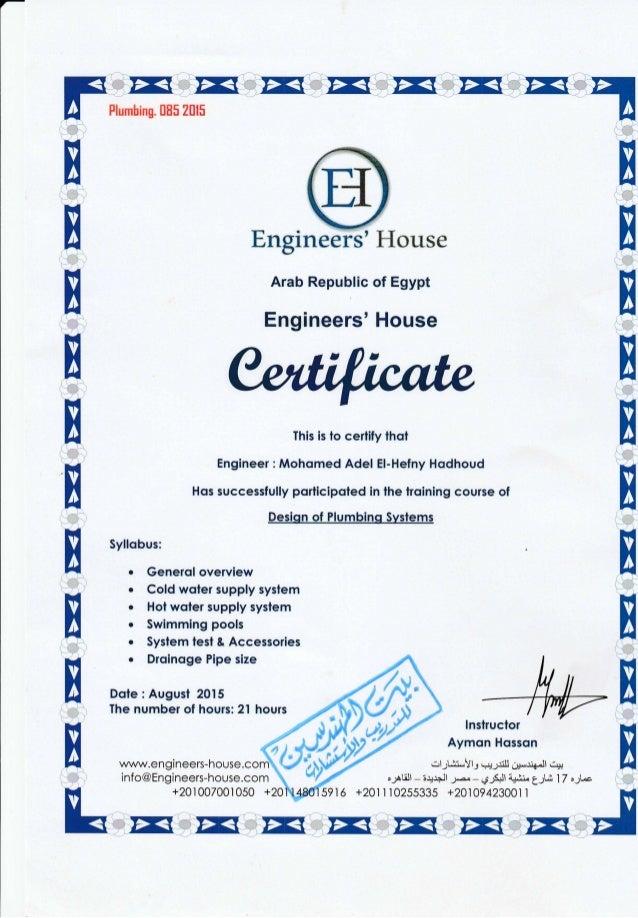 plumbing certification