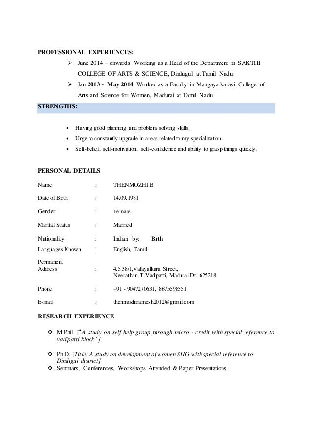 wife resume